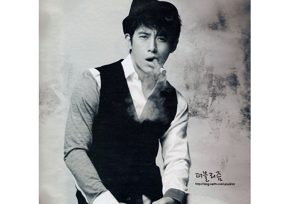 Black and White – Go Soo (고수)
