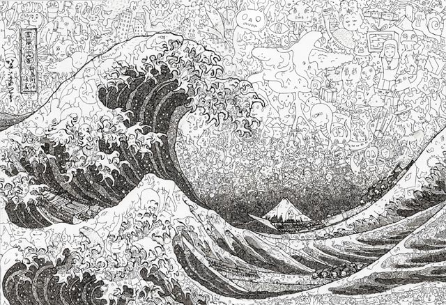 Keita, Sagaki - the wave