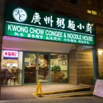 Congee-nial Contact – From Chow to How