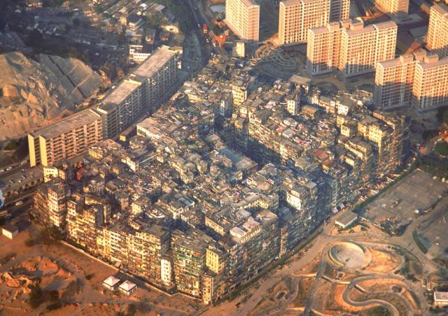 httpkakopa.comKowloon_walled_cityindex.html