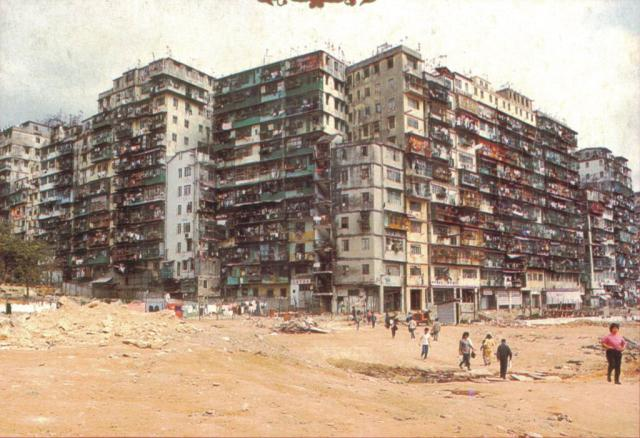 httpkakopa.comKowloon_walled_cityindex.html3