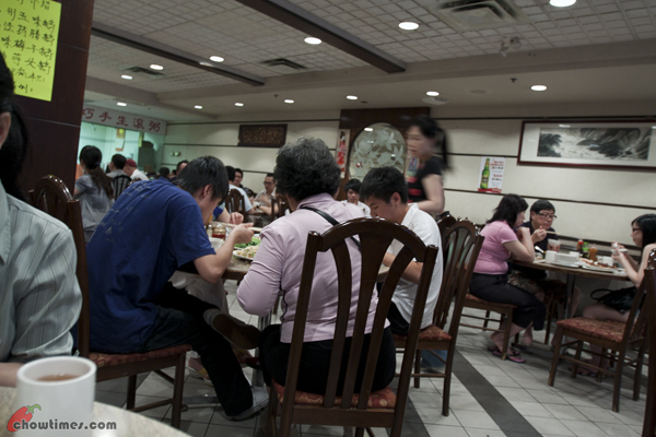 kwong-chow-congee-and-noodle-house-1